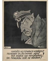 a soviet poster: nikuda ne skrytsa izuveru [there is no place to hide for sadist] by viktor deni